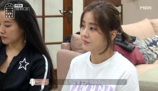 """박은혜 심경, 이혼 아픔에 """"다시 사랑 할 일 없을 것 같다"""""""